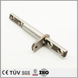 精度、剛性を高めて、精密位置決める小型溶接部品