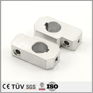 OEM made aluminum milling service CNC working parts