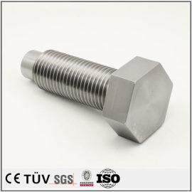 Customized turning and milling composite fabrication CNC machining folding machine parts