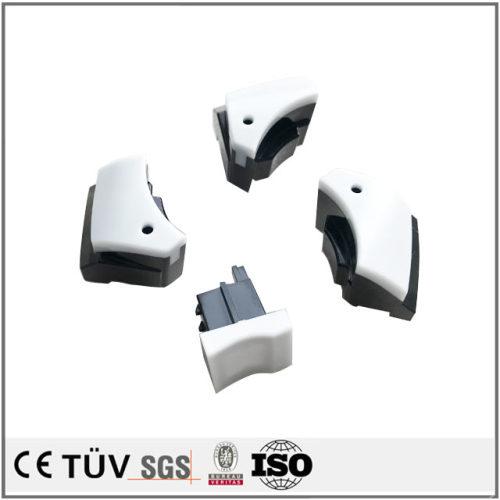 ボタン、自動車の注射成形部品などの加工
