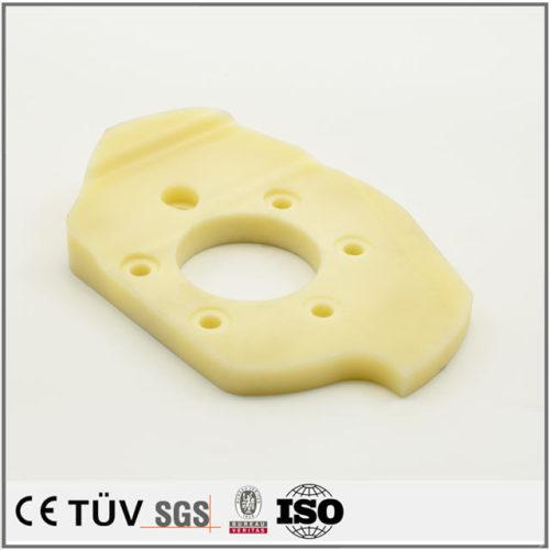 PEEK材、耐高温、非金属素材加工メーカー