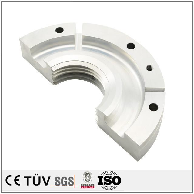 Customized aluminum milling technology CNC machining printing machine parts