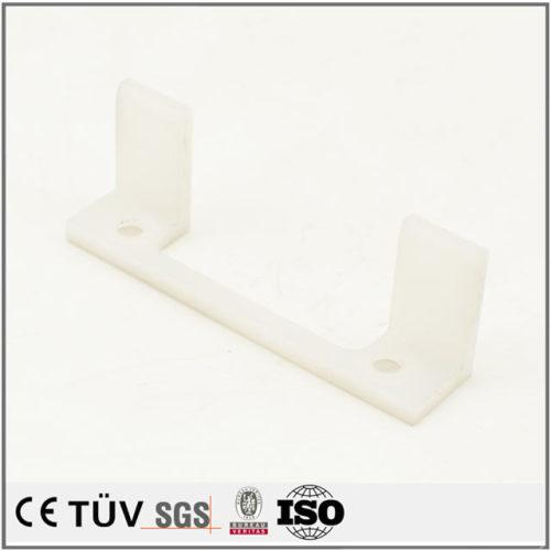 POM材質、単品から量産樹脂製品までカスタマイズ加工します