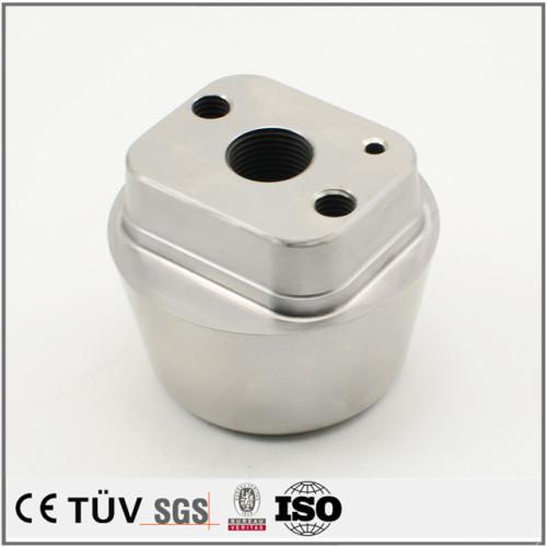 品質炭素鋼、産業機械、農業機械用、