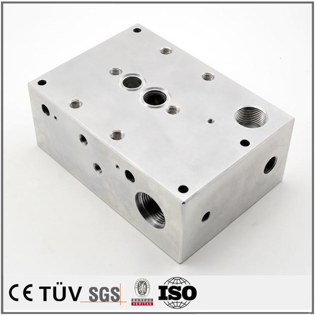 Precision custom made aluminum milling processing CNC machining parts