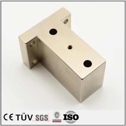 A7075材質、金属部品の表面無電解ニッケルメッキ処理