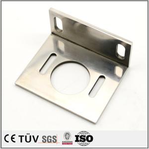 Factory custom aluminum alloy sheet metal bending processing working part