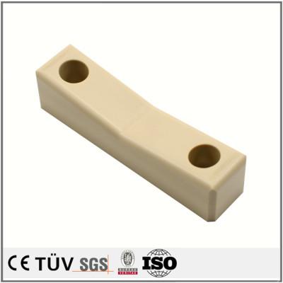 耐高温、機械性能に優れ、自己潤滑性に優れ、化学品腐食に強いPEEK素材
