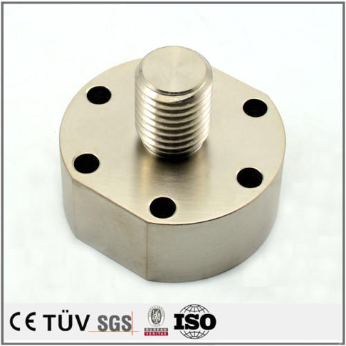 A7075材質、表面無電解ニッケルメッキ処理