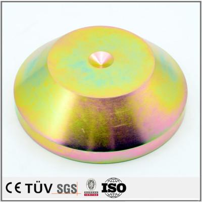 S45C材質表面亜鉛メッキ処理、複合加工機加工