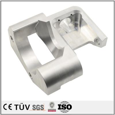 機械金属部品のオーダーメイド加工メーカー
