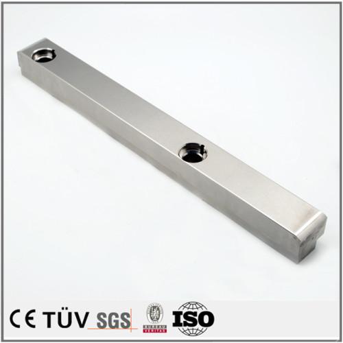 SK材質、熱処理加工、焼入れ技術