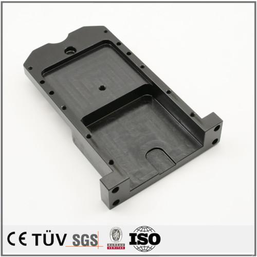 金属表面処理加工、黒染処理