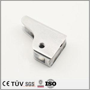 自動化設備用部品、表面陽極酸化処理アルミニウム部品