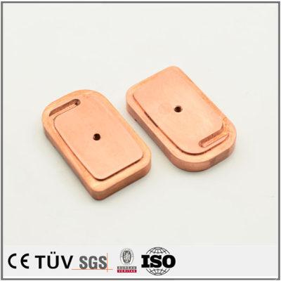金属部品加工専門メーカー、C1020.C2801材質