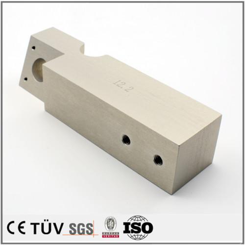 アルミ部品、アルマイト表面処理、表面処理対応加工メーカー