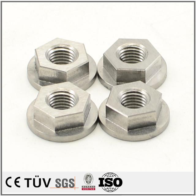 SUS材質/精密金属部品/調質加工技術