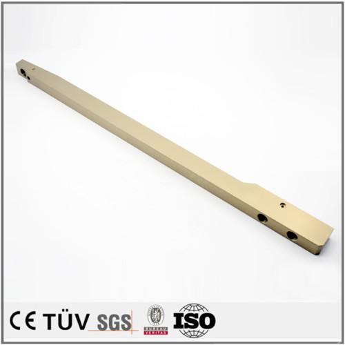 表面処理処理対応メーカー/硬質アルマイト処理部品
