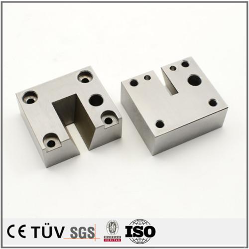 5軸加工部品 電機用精密ワイヤー加工部品 旋盤加工精密機械部品