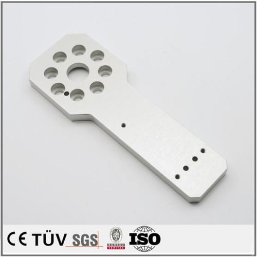 アルミ材のアルマイト 切削加工品の表面処理  カラーアルマイト処理