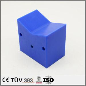 青いナイロン部品、絶縁非金属部品加工