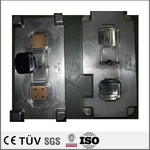 精密金型と金型部品の加工,ワイヤーカート、放電,研磨、バフ