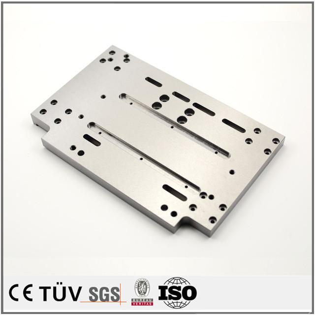 S45C材質、高品質クランクシャフト、産業金属部品加工