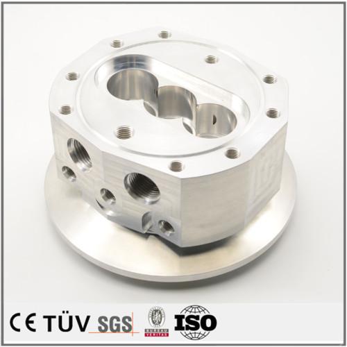 アルミ金属加工、5軸マシニングセンタ加工偏芯部品、専門整品製造