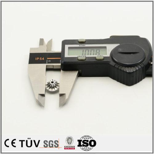 アルミ材質の金属部品、生産設備用、食品加工機械などの高品質金属パーツ