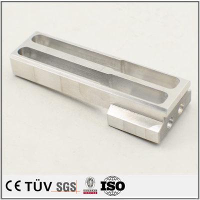 アルミ材質、NC旋盤加工、フライス盤加工、バフ、刻印などの高精密部品