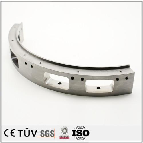 高精密金属機械加工、SUS材質部品、建築機械、工業機械など用の金属パーツ
