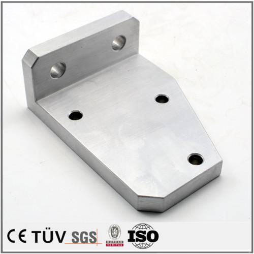 アルミ材質金属パーツ、NC旋盤加工、フライス盤加工などの高品質部品