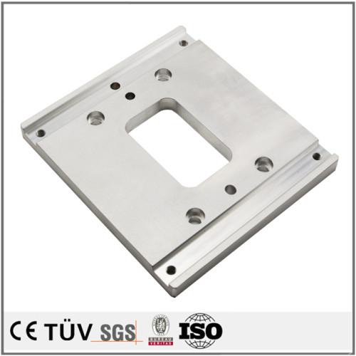 多種図面をアルミ金属加工、工業用、産業用の高精密機械パーツ