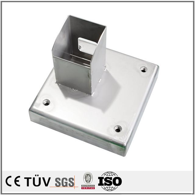 精密溶接金属部品、包装機、印刷機、自動装置など用の金属パーツ