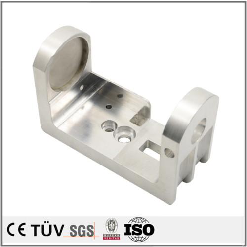 超精密アルミ部品、無電解ニッケル処理、表面バフ処理などの高品質機械部品
