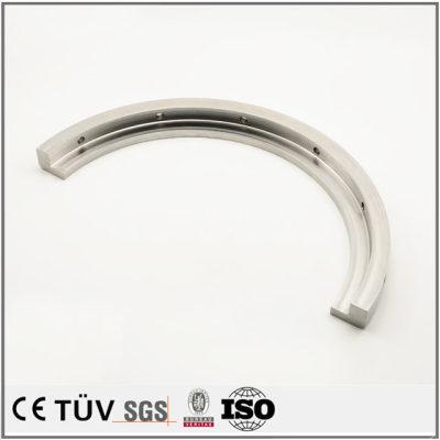 五軸連動複合加工機を駆使して、ステンレス材質、焼入れ焼き戻し熱処理、高品質部品