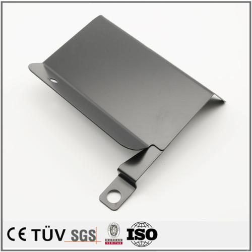 冲压工艺 焊接折弯件 表面处理黑染