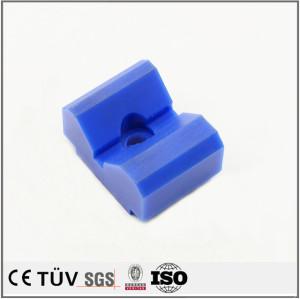 非金属绝缘材料制品 蓝色尼龙 省力化机械用零部件