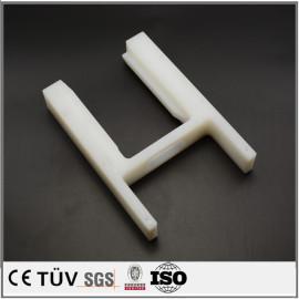 POM黑白颜色 绝缘材料加工件 环保材料