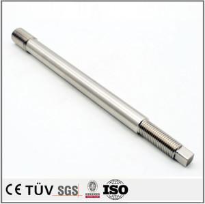 S45C  SKD11材质,真空淬火回火高精密金属机械部品,单件到批量均可生产加工