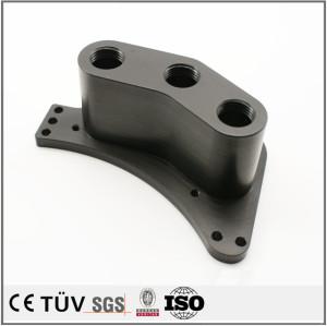 黑染一体加工金属零部件,SKD11材质,印刷机用部品