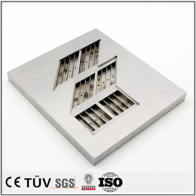 精加工机械零部件 高精密CNC加工中心加工的碳钢材质产品