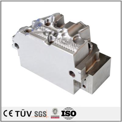 车铣复合5轴一体加工模具,用于汽车行业的机械部品工具