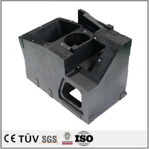 箱体黑染处理机械零部件,钢材质  包装机用