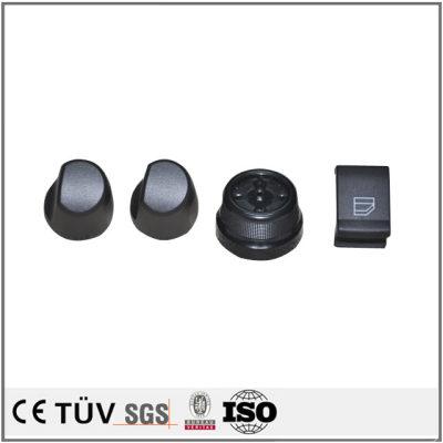 高精密注射成形模具配件,大连生产与提供 塑料材质