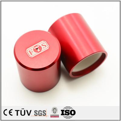 特殊工艺红色阳极氧化处理,加工中心精密加工高精密部品,A5052材质