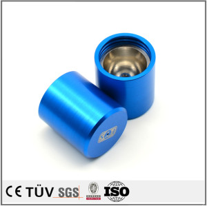 蓝色阳极氧化,高精密专业加工,铝材质,大连鸿升工厂