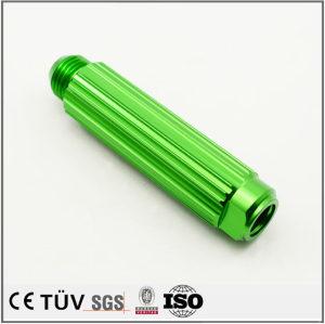 专业氧化精加工,特殊用途特殊制作, SKD11材质