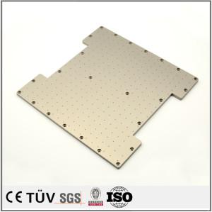 铝材质,板面精密加工,高精准平行度 光洁度,硬质氧化处理等机械部品