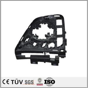 汽车配件用模具精密加工,塑料材质,黑染表面处理
